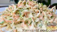 Фото к рецепту: Весенний салат из капусты