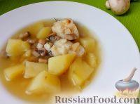Фото к рецепту: Уха с грибами