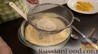 """Фото приготовления рецепта: Торт """"Лимонник"""" - шаг №7"""