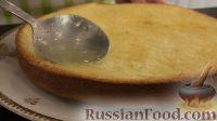 """Фото приготовления рецепта: Торт """"Лимонник"""" - шаг №11"""