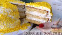"""Фото приготовления рецепта: Торт """"Лимонник"""" - шаг №17"""