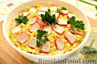 Фото к рецепту: Слоеный салат с крабовыми палочками