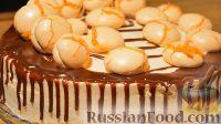 Фото к рецепту: Фруктовый торт с масляно-заварным кремом