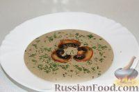 Фото к рецепту: Грибной суп-пюре на сливках