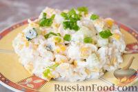 Фото к рецепту: Студенческий салат