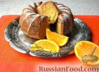 Фото к рецепту: Кекс на кефире, с апельсиновой цедрой