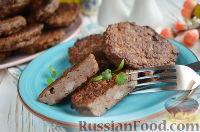 Фото к рецепту: Экономные котлеты из печени и риса