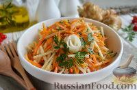 Фото к рецепту: Салат из топинамбура, редьки, тыквы и моркови