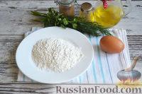 Фото приготовления рецепта: Свиные рулетики с грибами - шаг №2