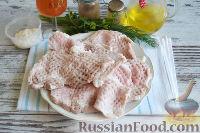 Фото приготовления рецепта: Свиные рулетики с грибами - шаг №4
