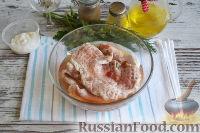 Фото приготовления рецепта: Свиные рулетики с грибами - шаг №5