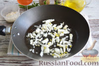 Фото приготовления рецепта: Свиные рулетики с грибами - шаг №6