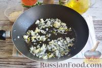 Фото приготовления рецепта: Свиные рулетики с грибами - шаг №7