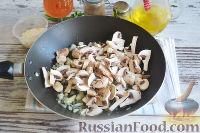 Фото приготовления рецепта: Свиные рулетики с грибами - шаг №9
