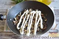 Фото приготовления рецепта: Свиные рулетики с грибами - шаг №12