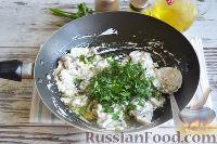 Фото приготовления рецепта: Свиные рулетики с грибами - шаг №13