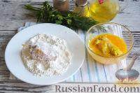Фото приготовления рецепта: Свиные рулетики с грибами - шаг №15