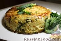 Фото к рецепту: Запеканка из спагетти, со шпинатом и ветчиной