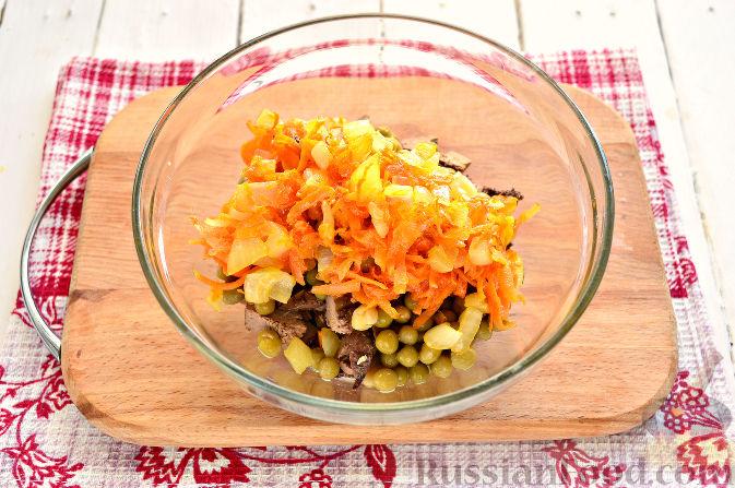 Салат с морковью и печенью рецепт с