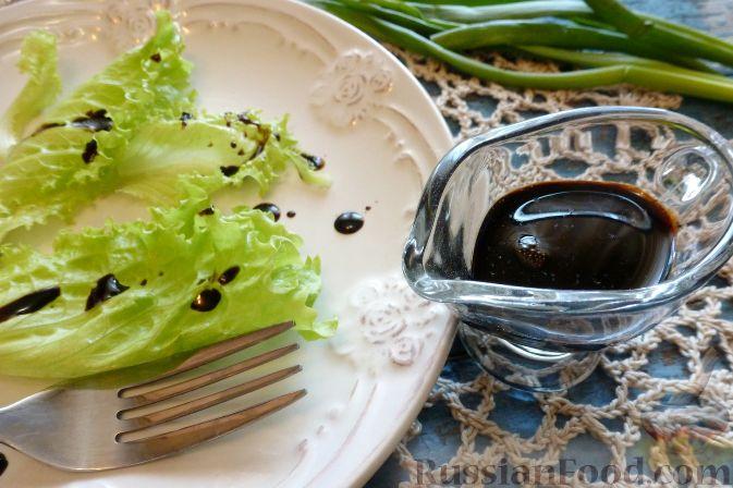Блюда с бальзамическим уксусом рецепт