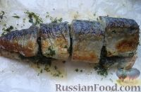 Фото к рецепту: Скумбрия, запеченная в пергаменте