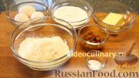 """Фото приготовления рецепта: Печенье """"Московские хлебцы"""" с изюмом - шаг №1"""