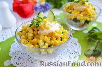 Фото к рецепту: Салат с языком и крабовыми палочками