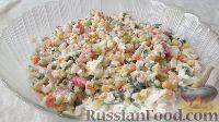 Фото к рецепту: Крабовый салат с рисом