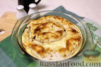 Фото к рецепту: Пирог из лаваша с курицей и фасолью