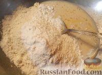 Фото приготовления рецепта: Рогалики из слоено-дрожжевого теста - шаг №1