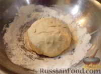 Фото приготовления рецепта: Рогалики из слоено-дрожжевого теста - шаг №2