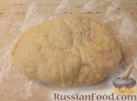 Фото приготовления рецепта: Рогалики из слоено-дрожжевого теста - шаг №3