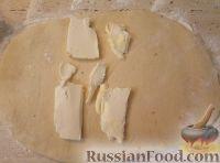 Фото приготовления рецепта: Рогалики из слоено-дрожжевого теста - шаг №4