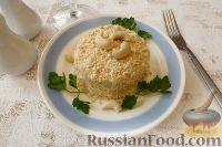"""Фото к рецепту: Салат """"Нежность"""" с яблоками и сыром"""