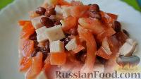 Фото к рецепту: Салат с ветчиной и фасолью