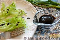 Фото к рецепту: Бальзамический крем-соус