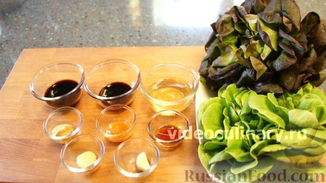 Фото приготовления рецепта: Отрывной яблочный пирог - шаг №5