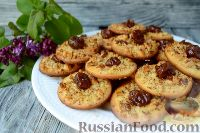 """Фото к рецепту: Печенье """"Гогошь"""""""