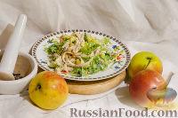 Фото к рецепту: Салат с индейкой, яблоками и кукурузой