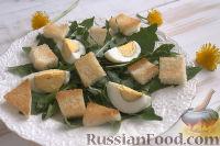 Фото к рецепту: Салат из одуванчиков, с гренками и яйцом