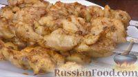Фото к рецепту: Шашлык из куриных окорочков