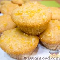 Фото к рецепту: Влажные лимонные кексы