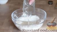 Фото приготовления рецепта: Бездрожжевые лепешки с творогом - шаг №1
