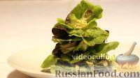 Фото к рецепту: Салат листовой по-королевски