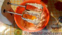 Фото приготовления рецепта: Маффины на сухом киселе - шаг №1