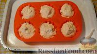 Фото приготовления рецепта: Маффины на сухом киселе - шаг №3