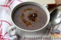 Фото к рецепту: Постный суп-пюре из черной фасоли