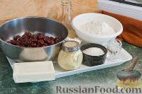 Фото приготовления рецепта: Тарталетки с черешней - шаг №1