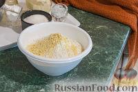 Фото приготовления рецепта: Тарталетки с черешней - шаг №2