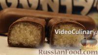 "Фото к рецепту: Шоколадный батончик ""Баунти"""